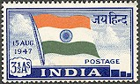 Indian Flag on Stamp 1947